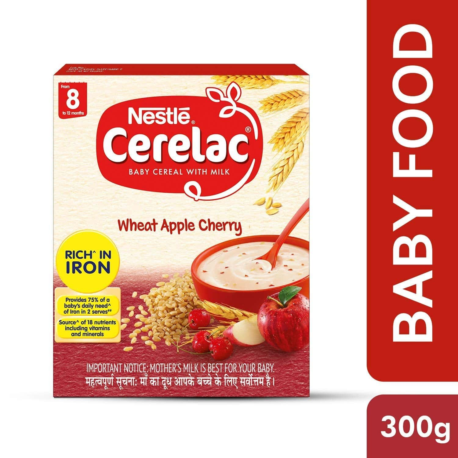 Nestle Cerelac Baby Food Milk Wheat Apple Cherry (from 8 Months) Box Of 300 G