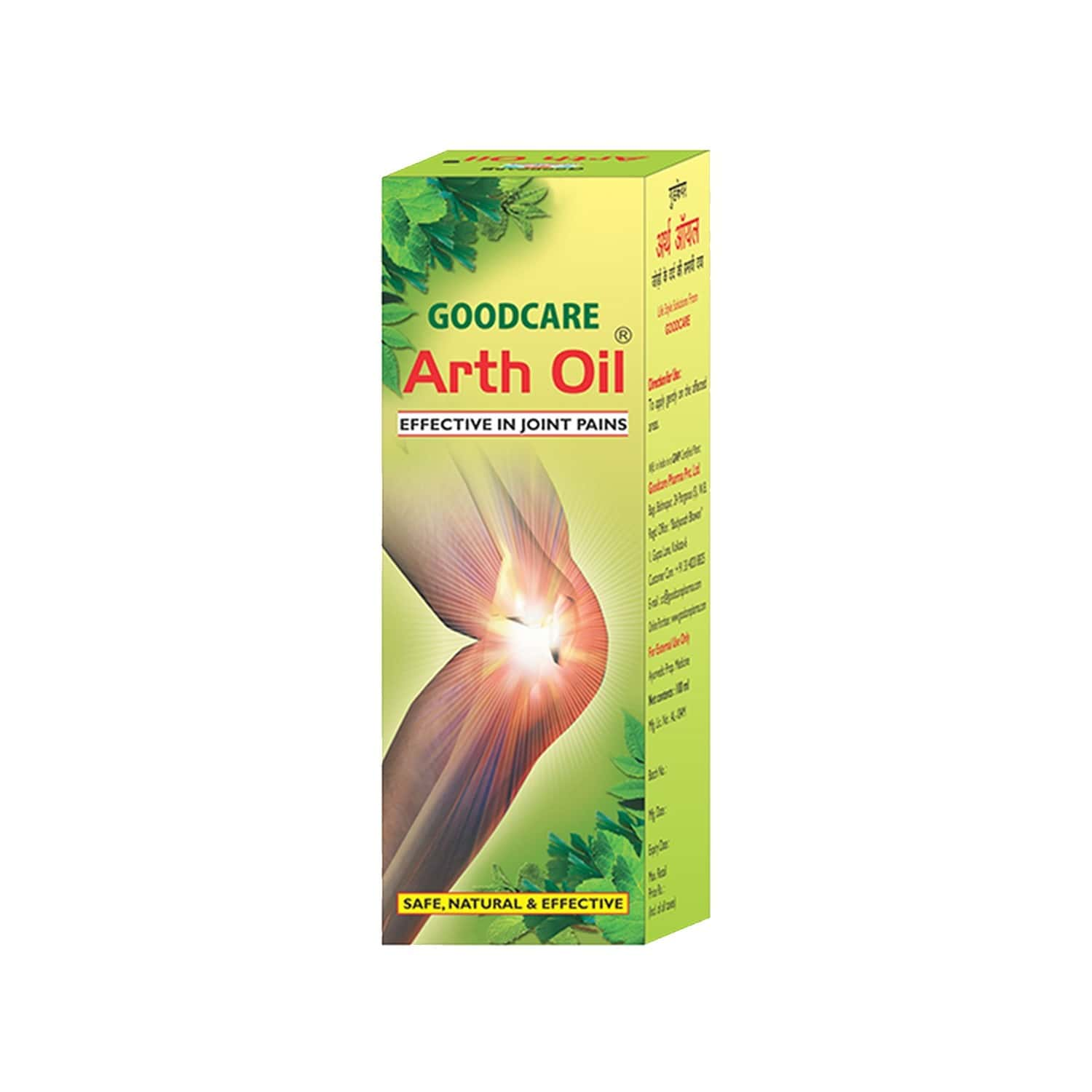 Goodcare Arth Oil - 100ml