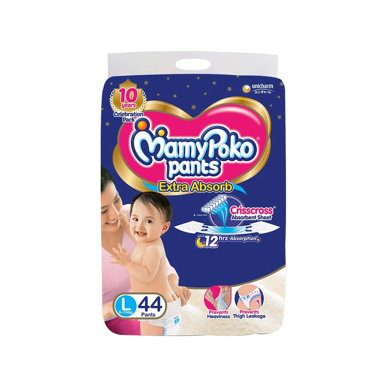 Mamypoko Pants Extra Absorb Diaper - Large Size, Pack Of 44 Diapers