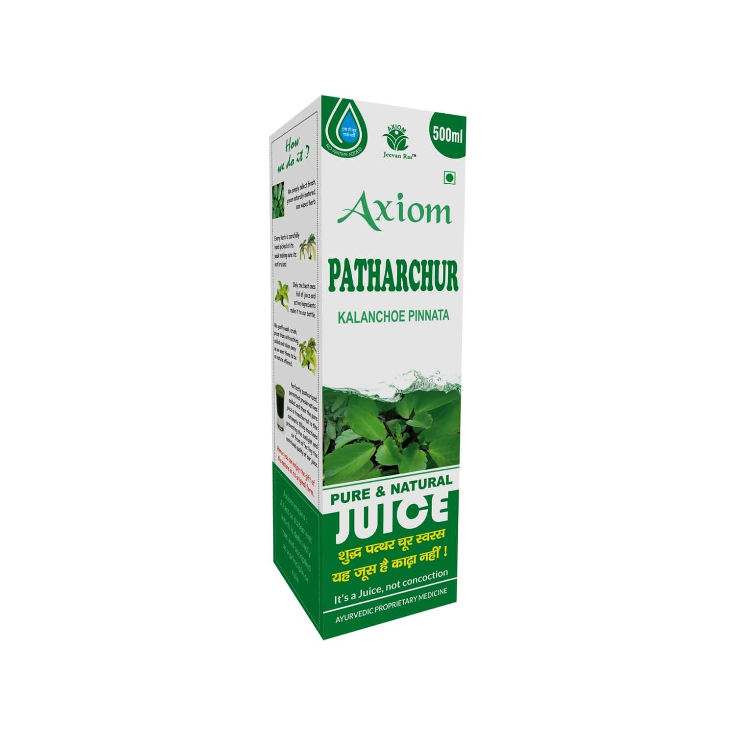 Axiom Jeevan Ras Patharchur Juice - 500ml