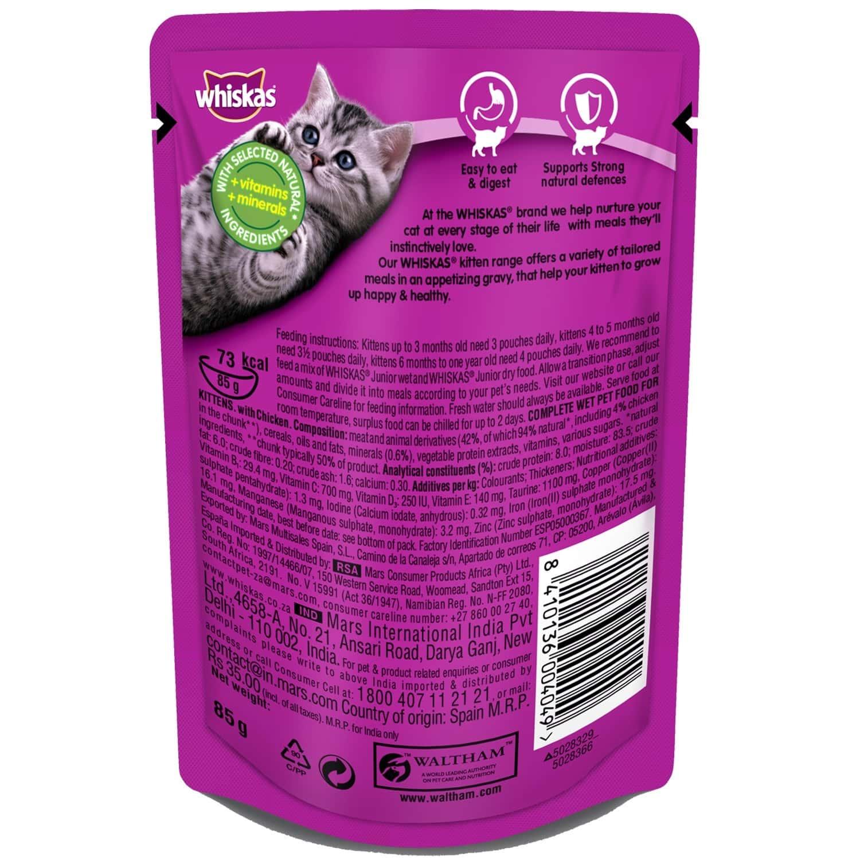 Whiskas Kitten Jellychicken 85gm Pouch