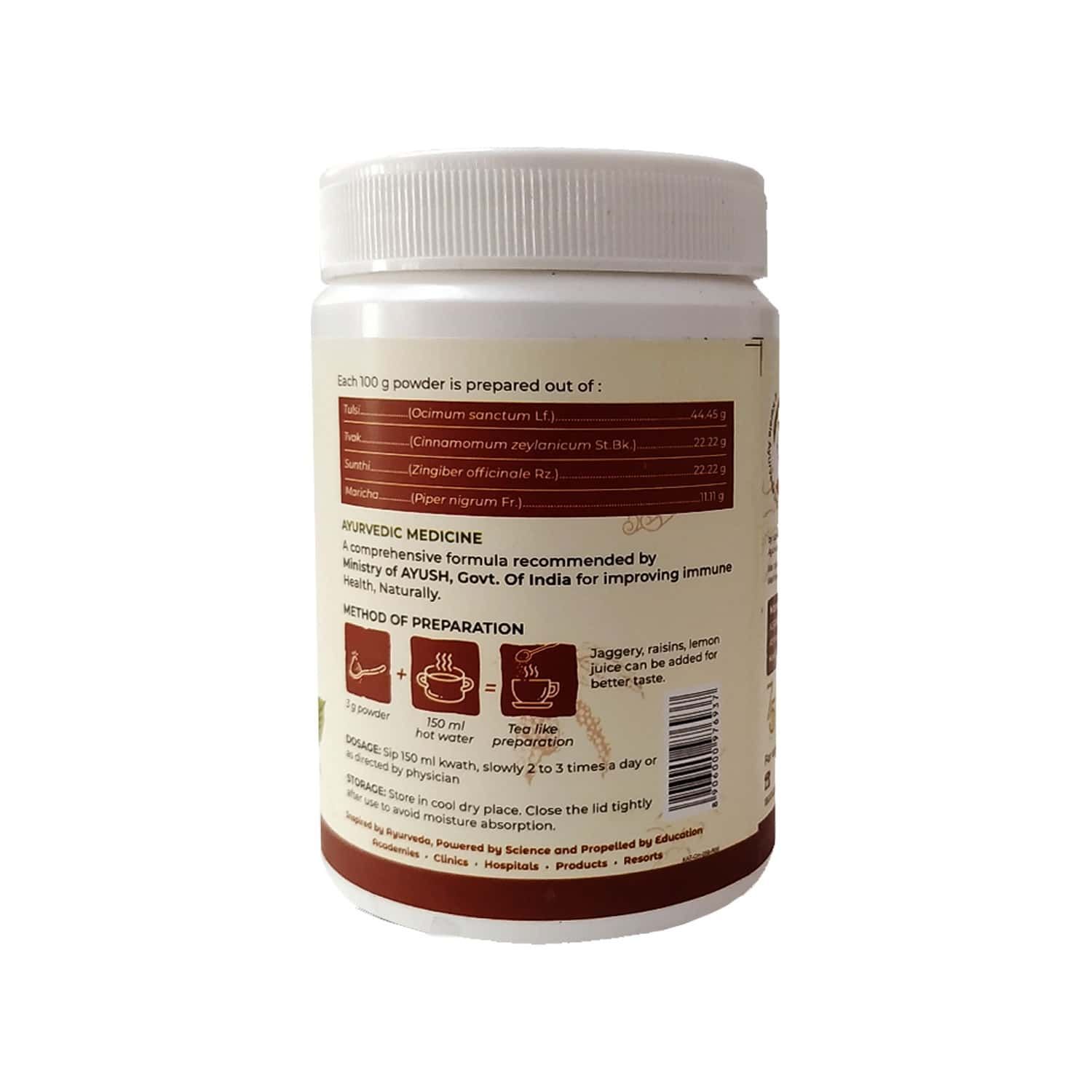 Kerala Ayurveda Ayush Kwath Powder -100g