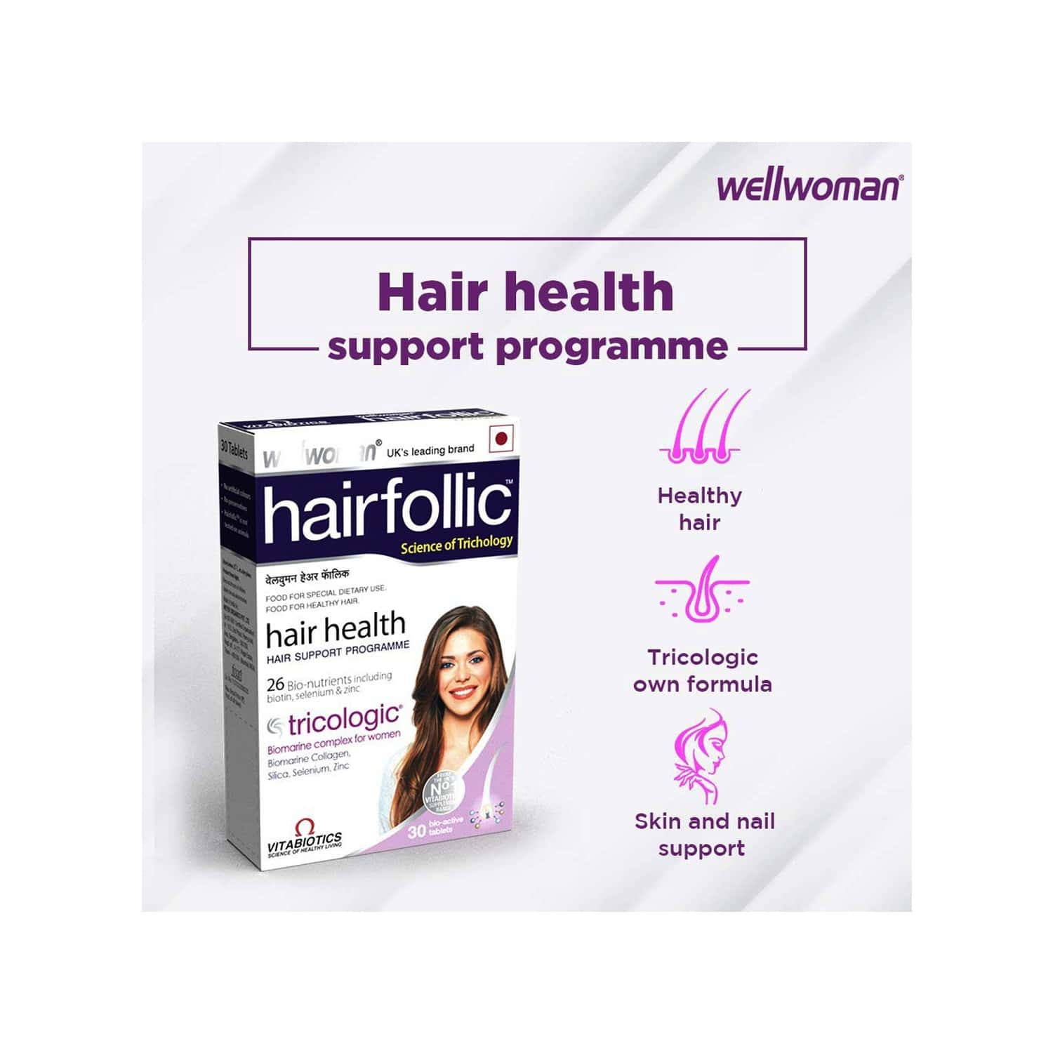 Wellman Hairfollic- Hair Supplements (30 Vitamin & Minerals) With Wellman 30 Tablet Free