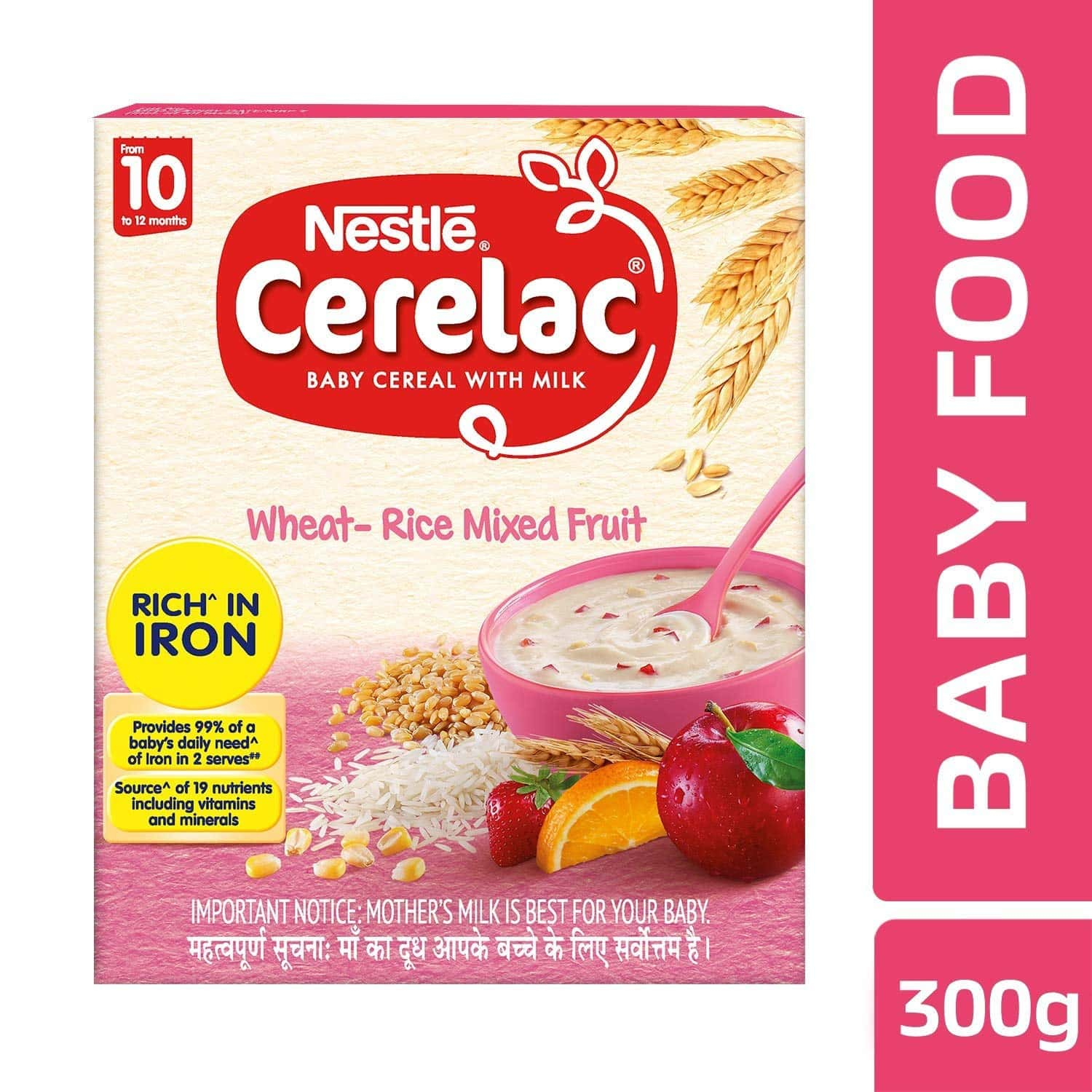 Nestle Cerelac Baby Food Milk Wheat Rice Mixed Fruit (from 10 Months) Box Of 300 G