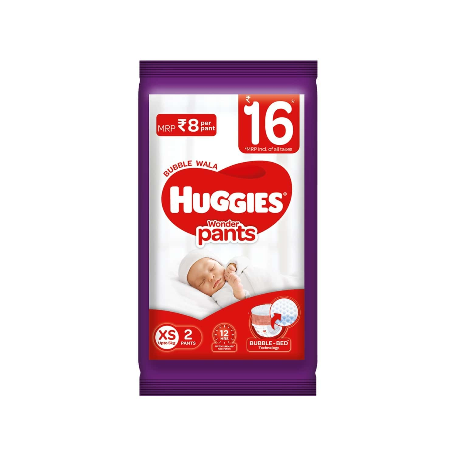 Huggies Wonder Pants Diapers, Extra Small Size - 2 Count