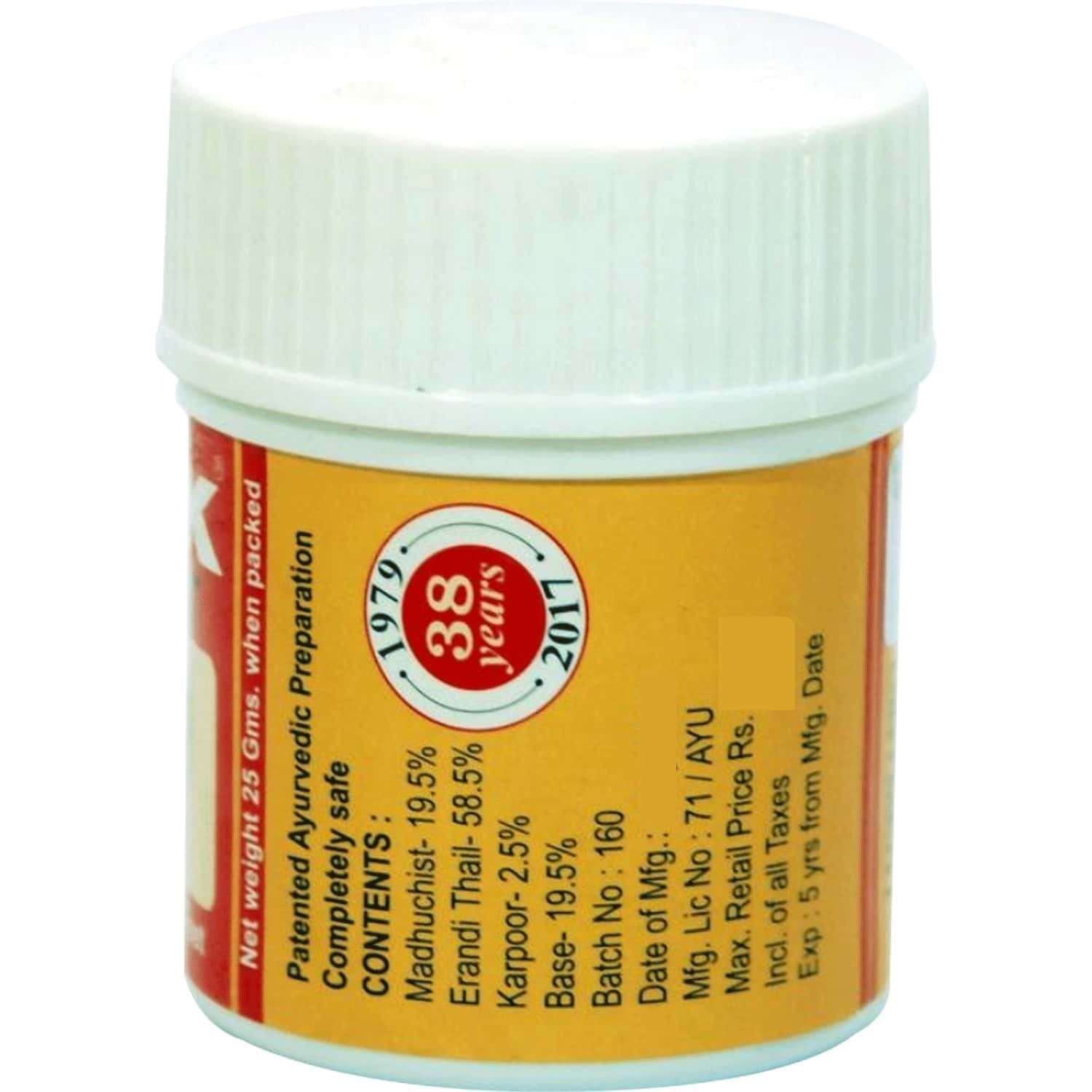 Link Ointment Heals Cracked Feet (combo 4),25 Grams/bottle