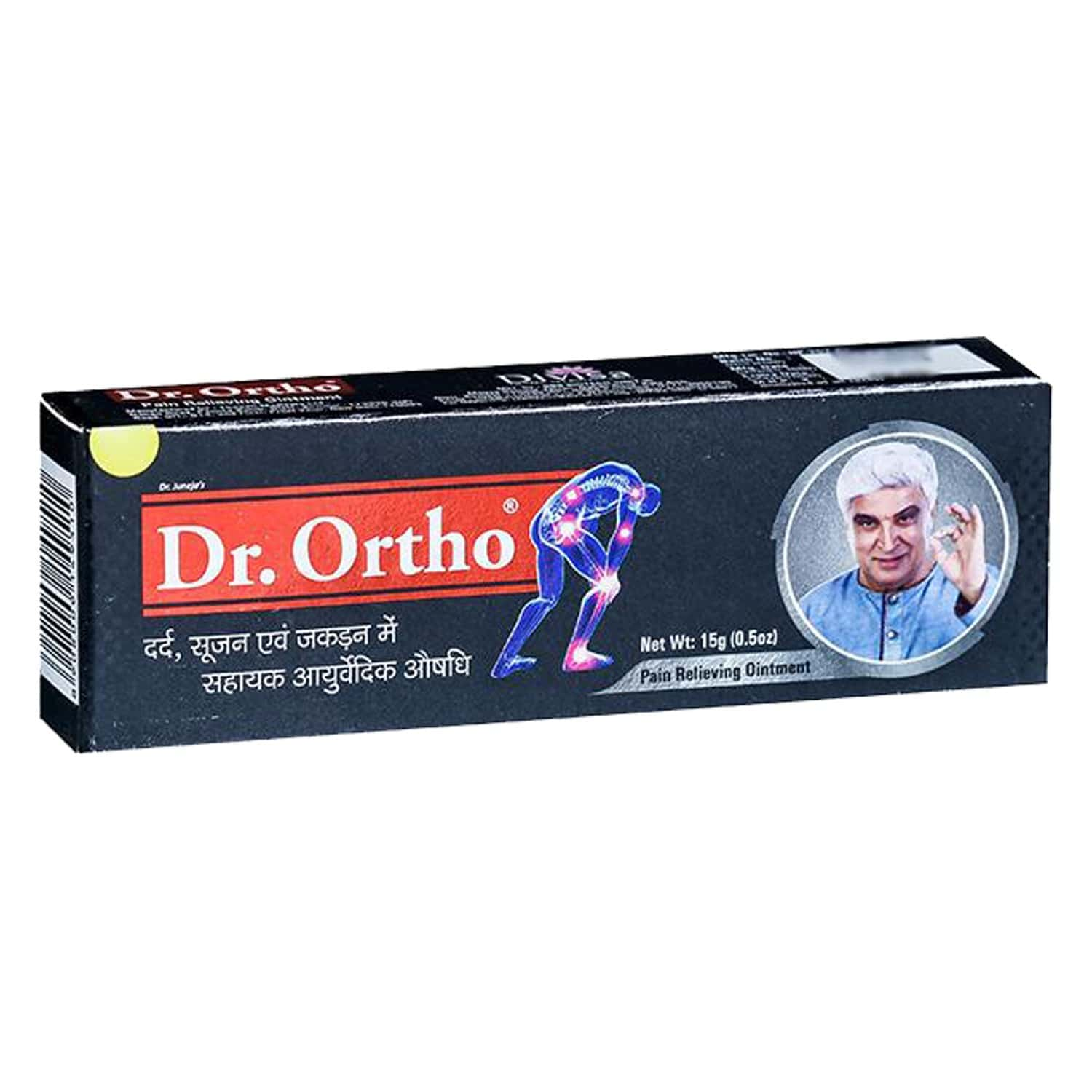 Dr.ortho Ointment - 15g