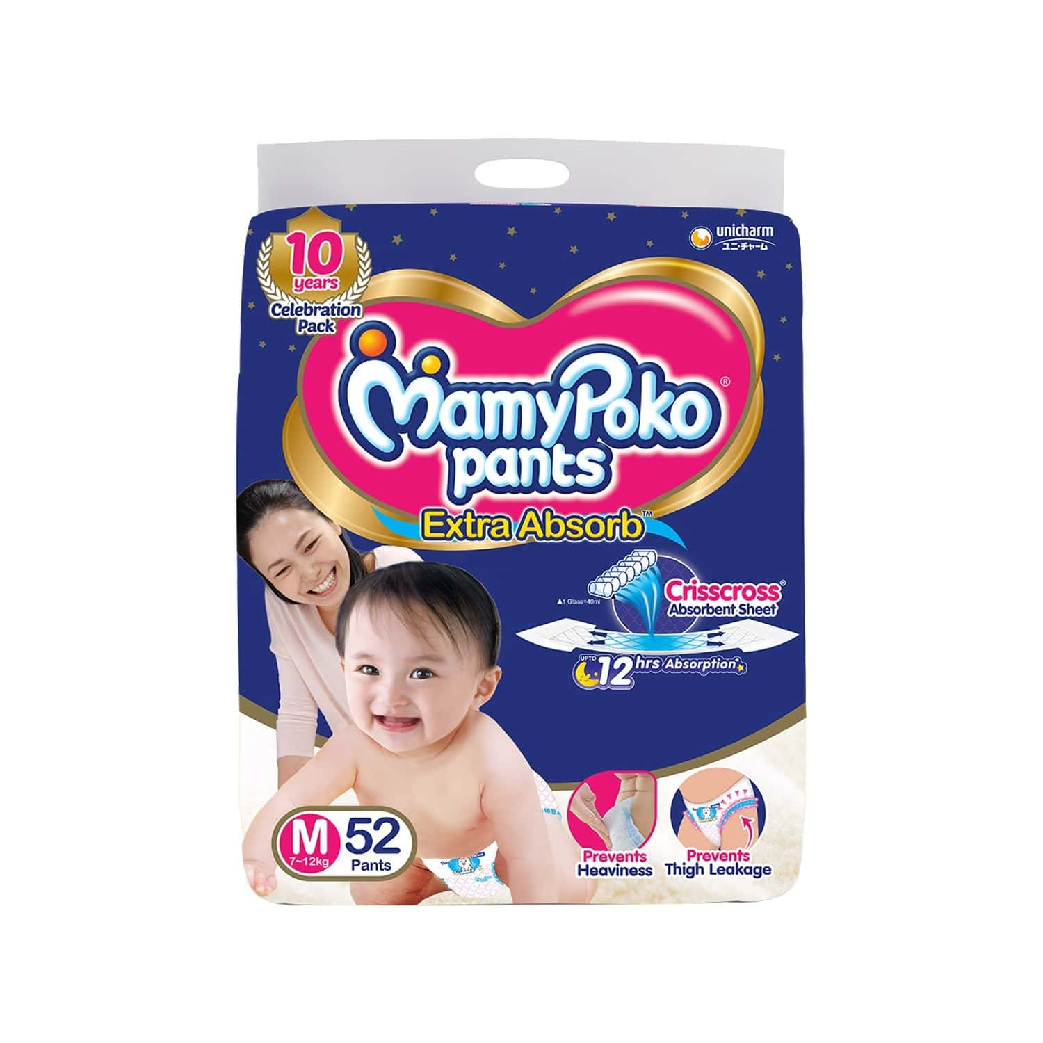 Mamypoko Pants Extra Absorb Diaper - Medium Size, Pack Of 52 Diapers