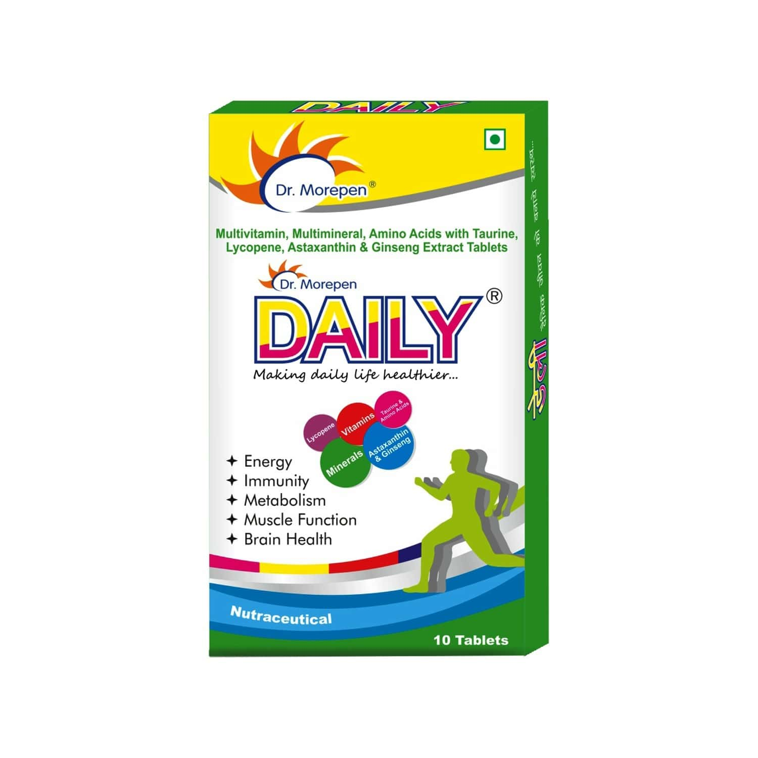 Dr. Morepen Daily Multivitamin Tablets (10 Tablets)