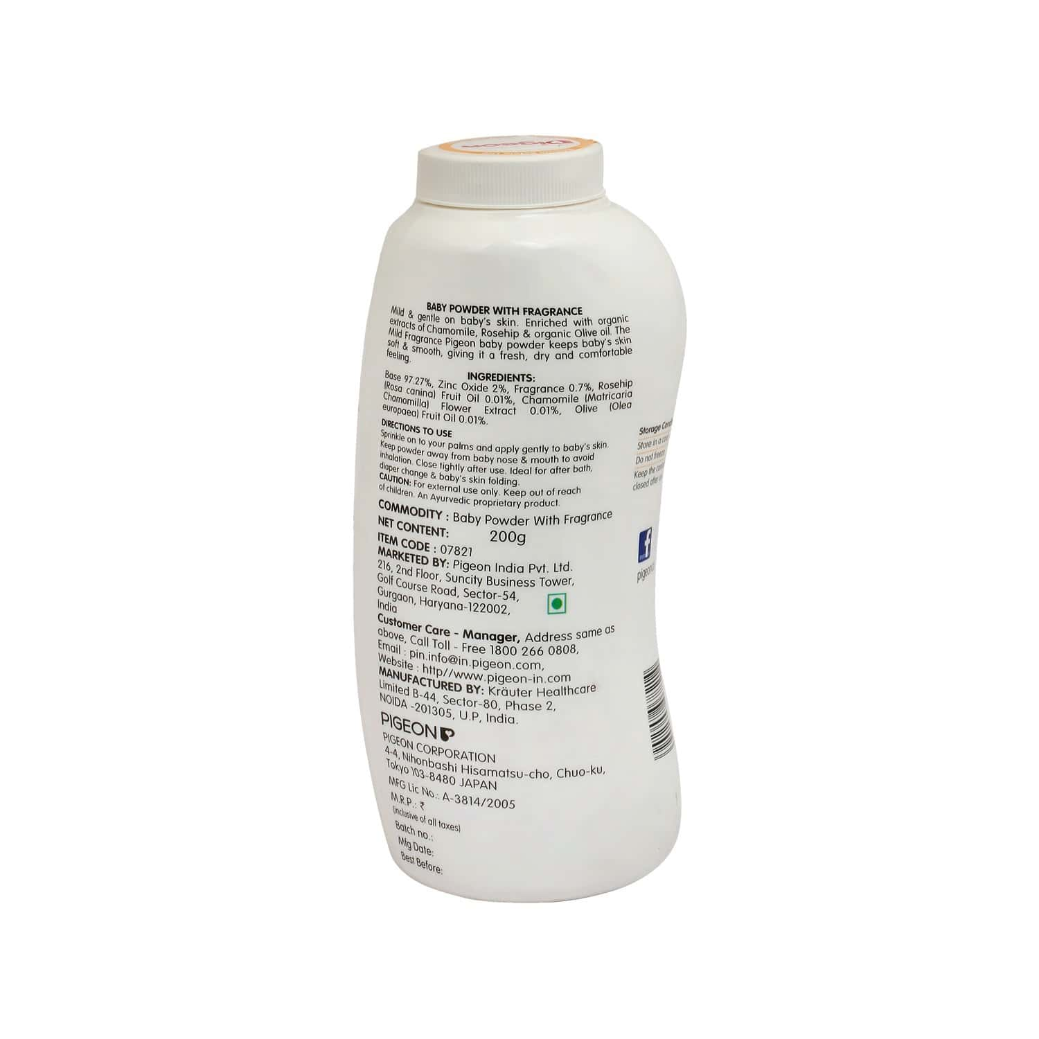 Pigeon Pigeon Baby Powder With Fragrance - 200gm