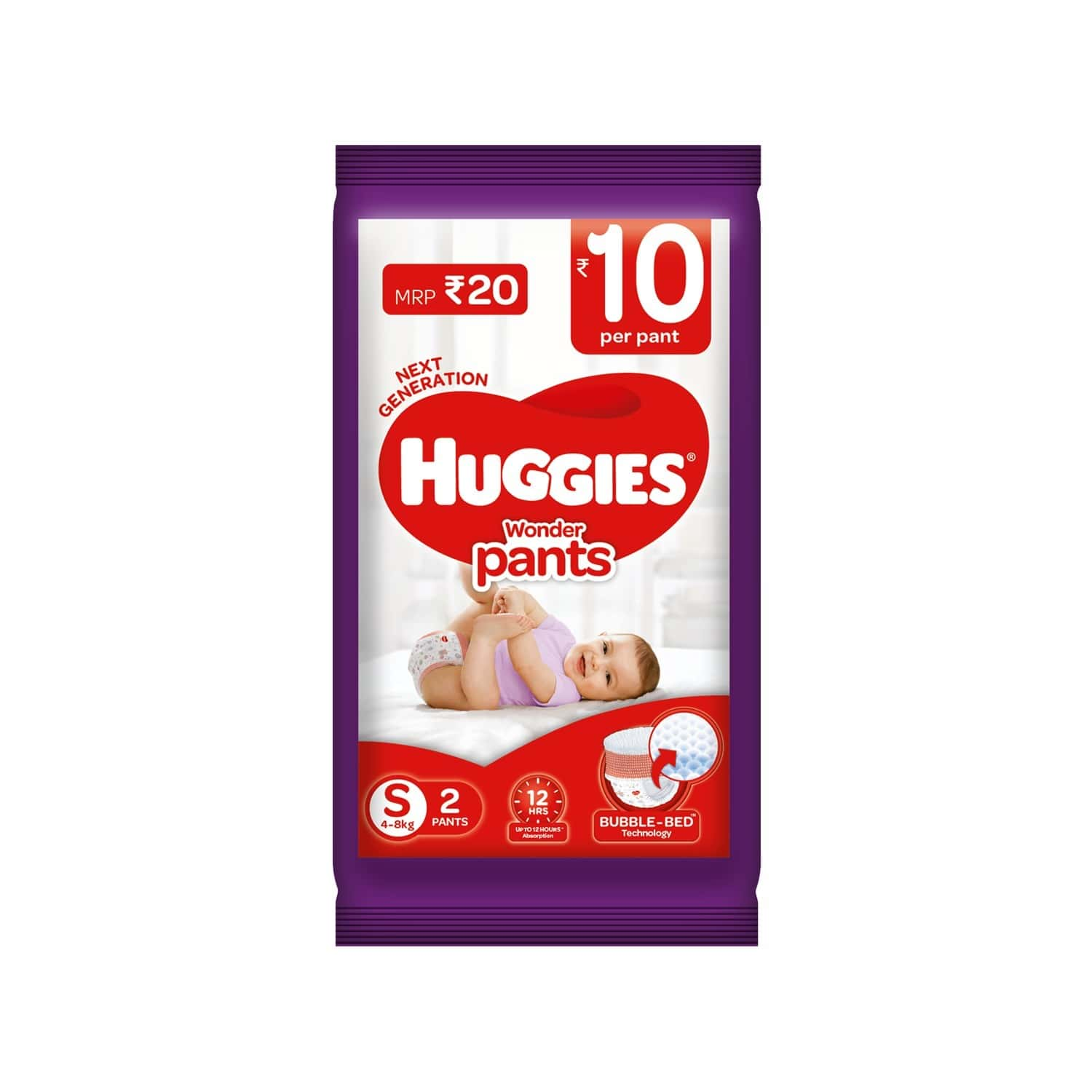 Huggies Wonder Pants Diapers, Small Size - 2 Count