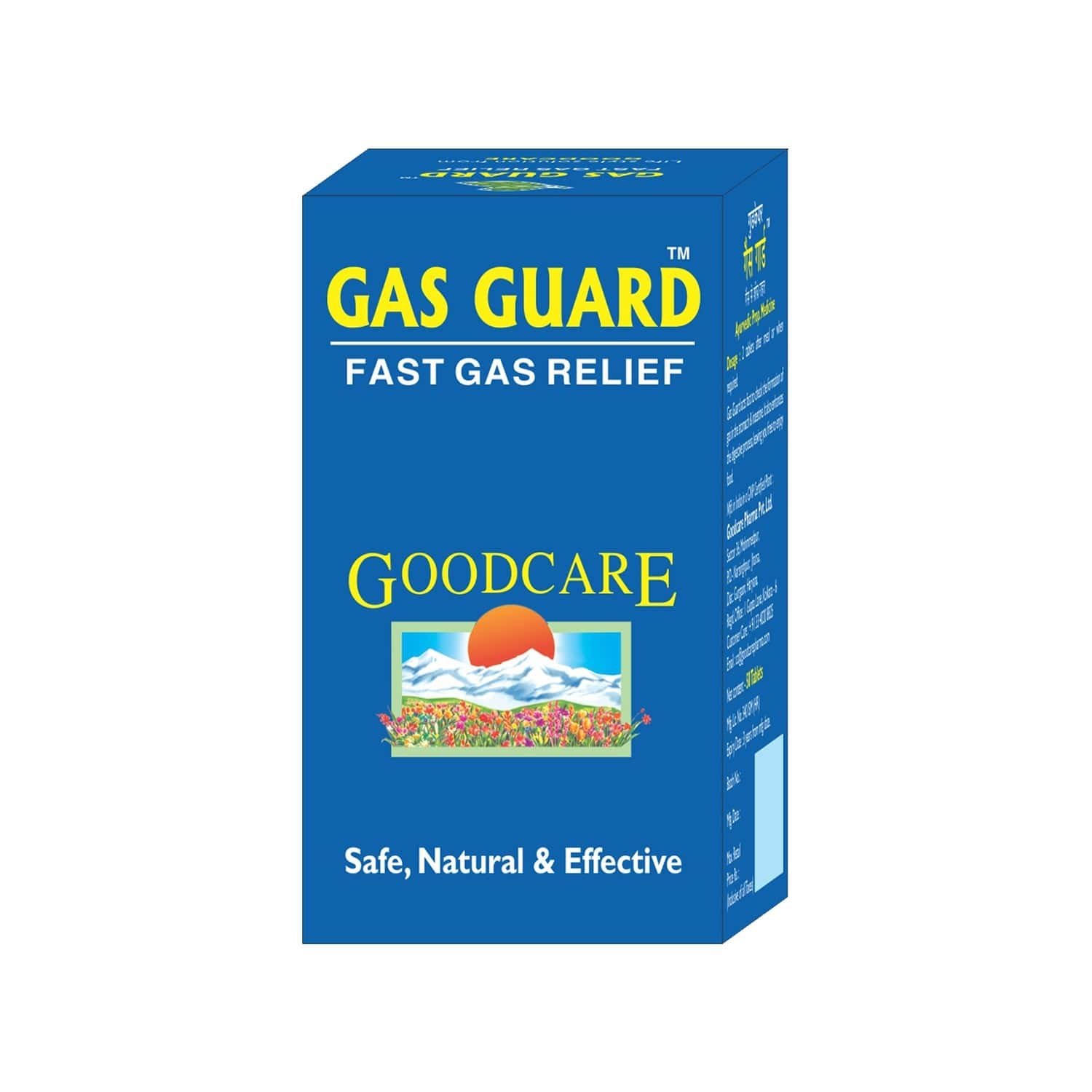 Goodcare Gas Guard - 50no's