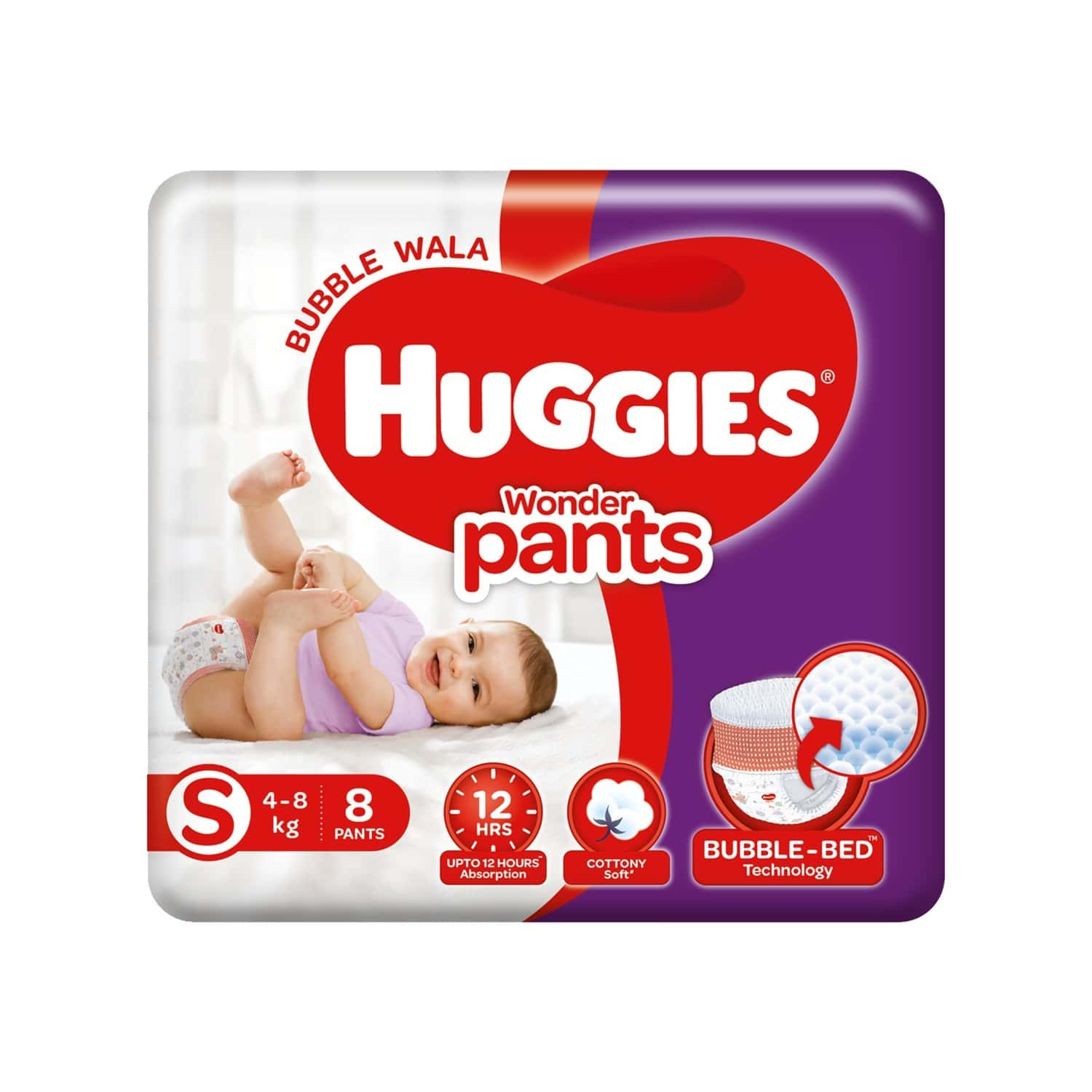 Huggies Wonder Pants Diapers, Small Size - 8 Count
