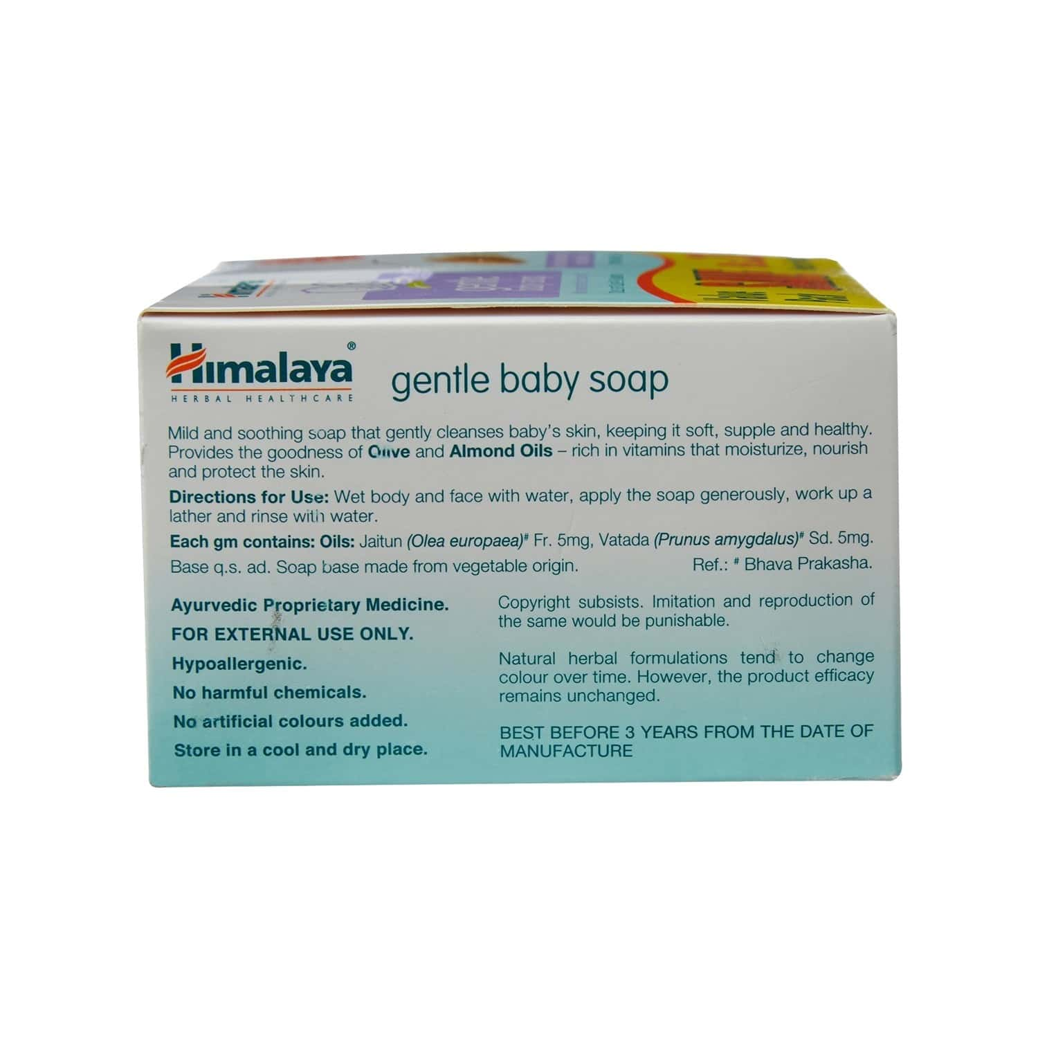 Himalaya Gentle (pack Of 4) Baby Soap Box Of 75 G