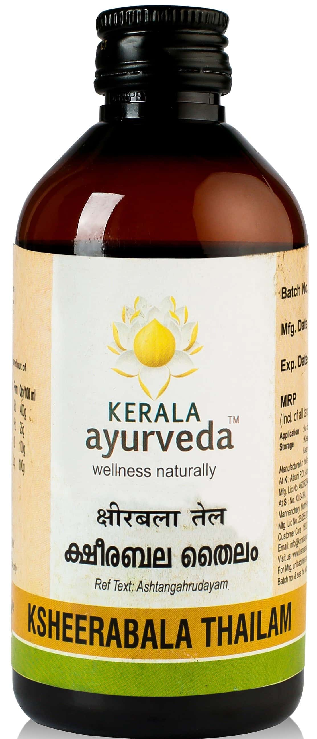 Kerala Ayurveda Ksheerabala Thailam - 200 Ml - Pack Of 2