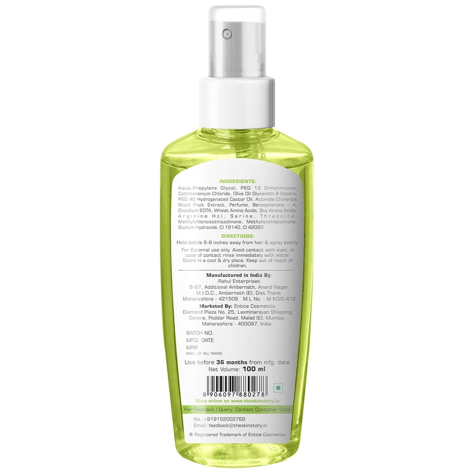 The Skin Story Hair Mist With Kiwi Extract , Uv Protection- 100 Ml