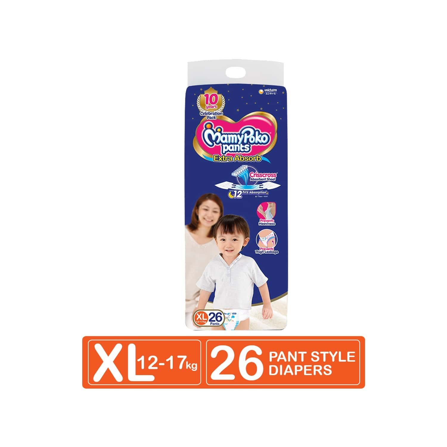 Mamypoko Pants Extra Absorb Diaper - Extra Large Size, Pack Of 26 Diapers