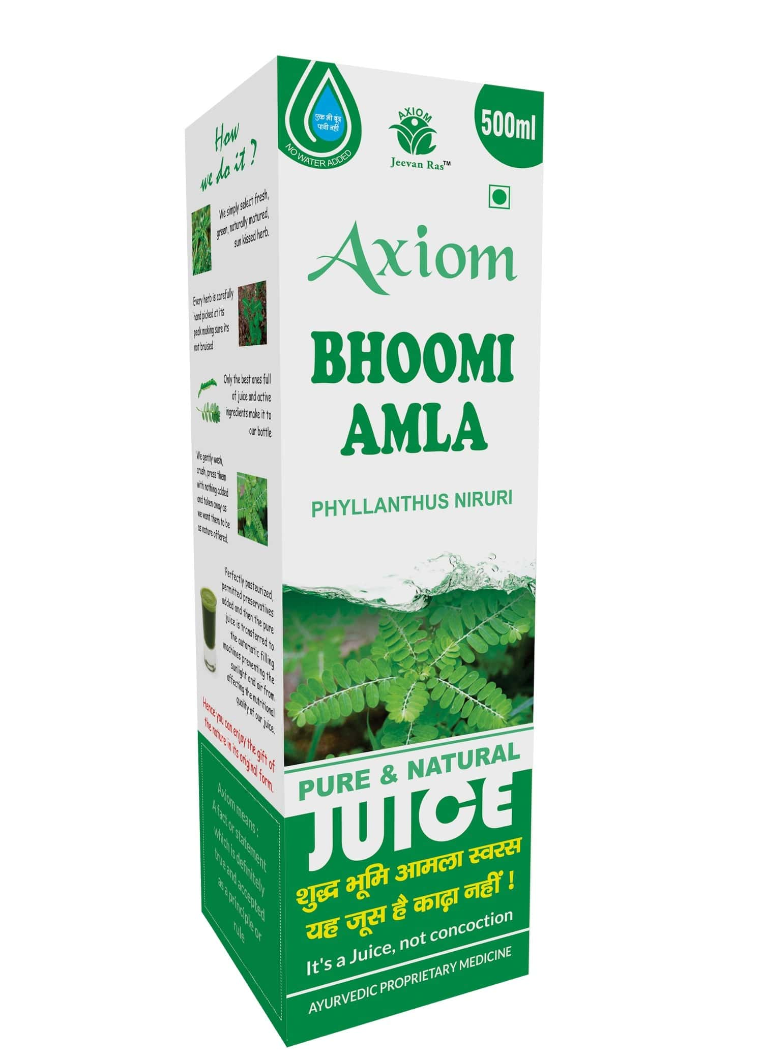 Axiom Jeevan Ras Bhoomi Amla Juice - 500ml