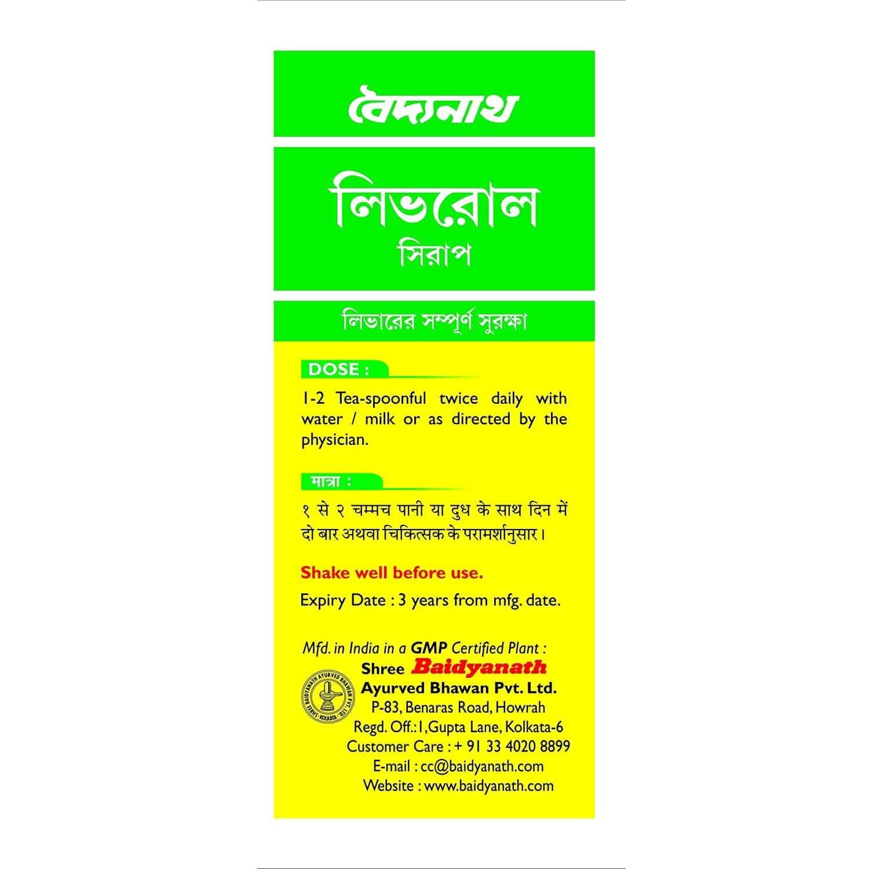Baidyanath Liverol Syrup - 2 In 1 - 330 Ml