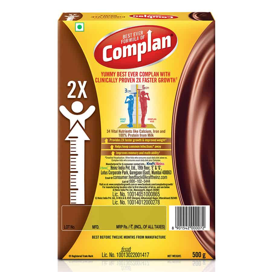 Complan Nutrition And Health Drink Royale Chocolate - 500gm Box