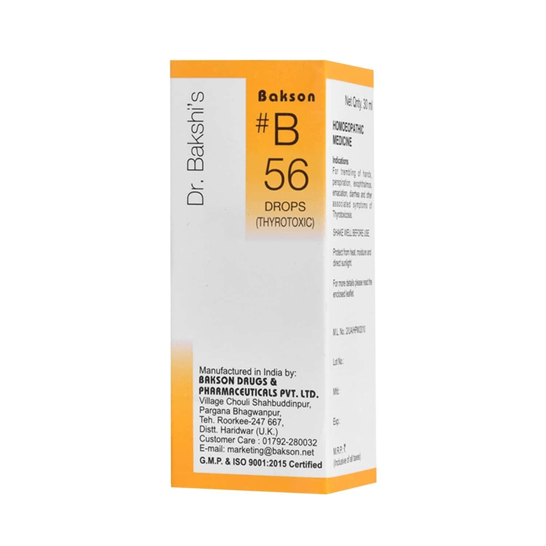 Baksons B56 Thyrotoxic Drops 30 Ml