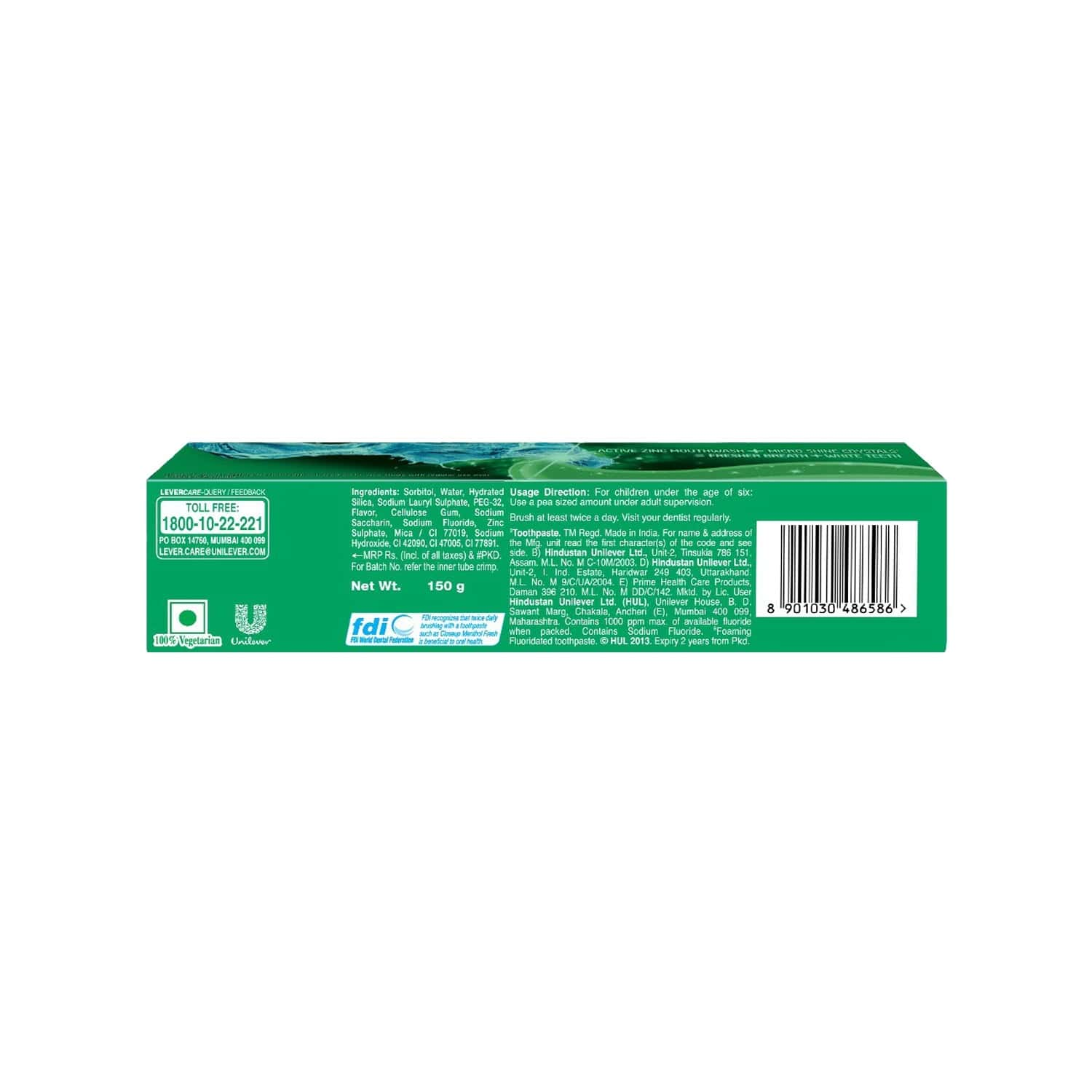 Closeup Deep Action Menthol Chill Gel Toothpaste 150 G