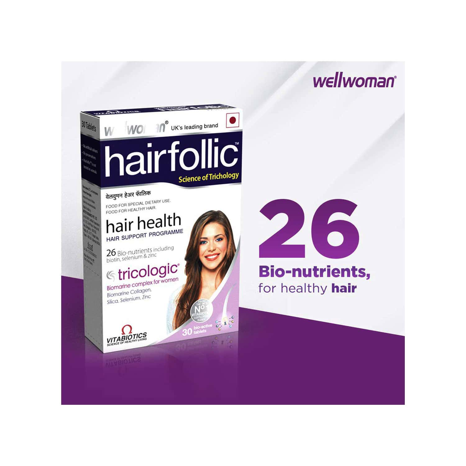 Wellwoman Hairfollic Hair Supplement Tablet With Wellman 30 Tablet Free