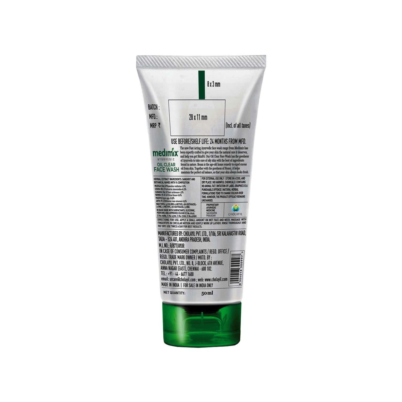 Medimix Ayurvedic Oil Clear Face Wash - 50ml