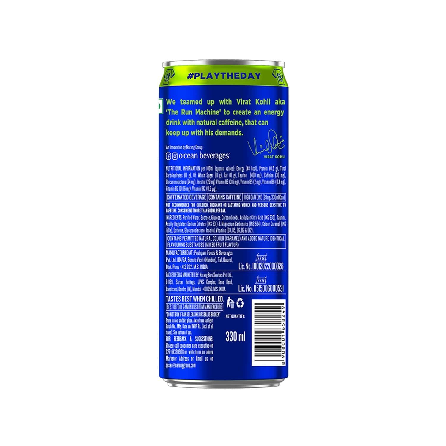 O'cean Natural  Energy Drink  Bottle Of 330 Ml