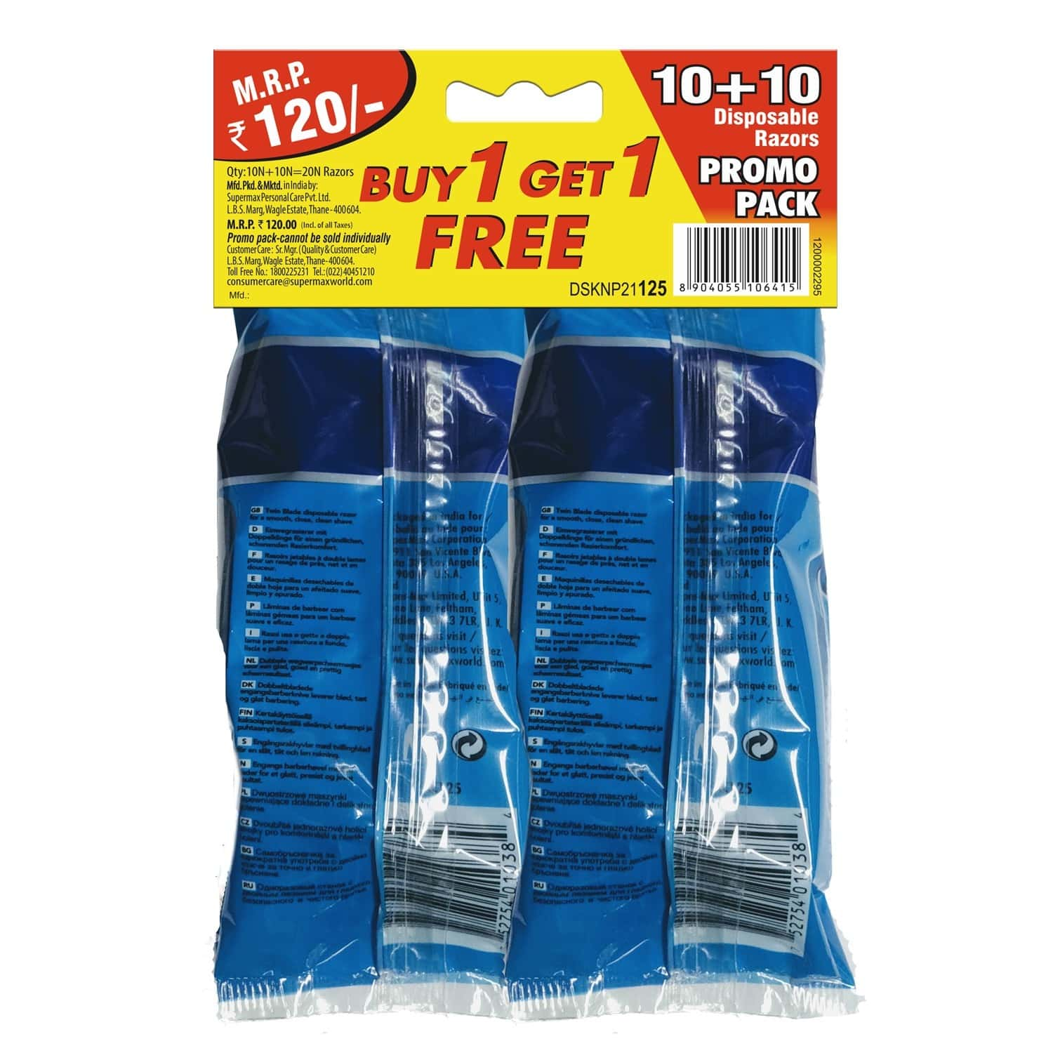 Supermax Twin Blade Disposable Razors- 10 (pack Of 2)