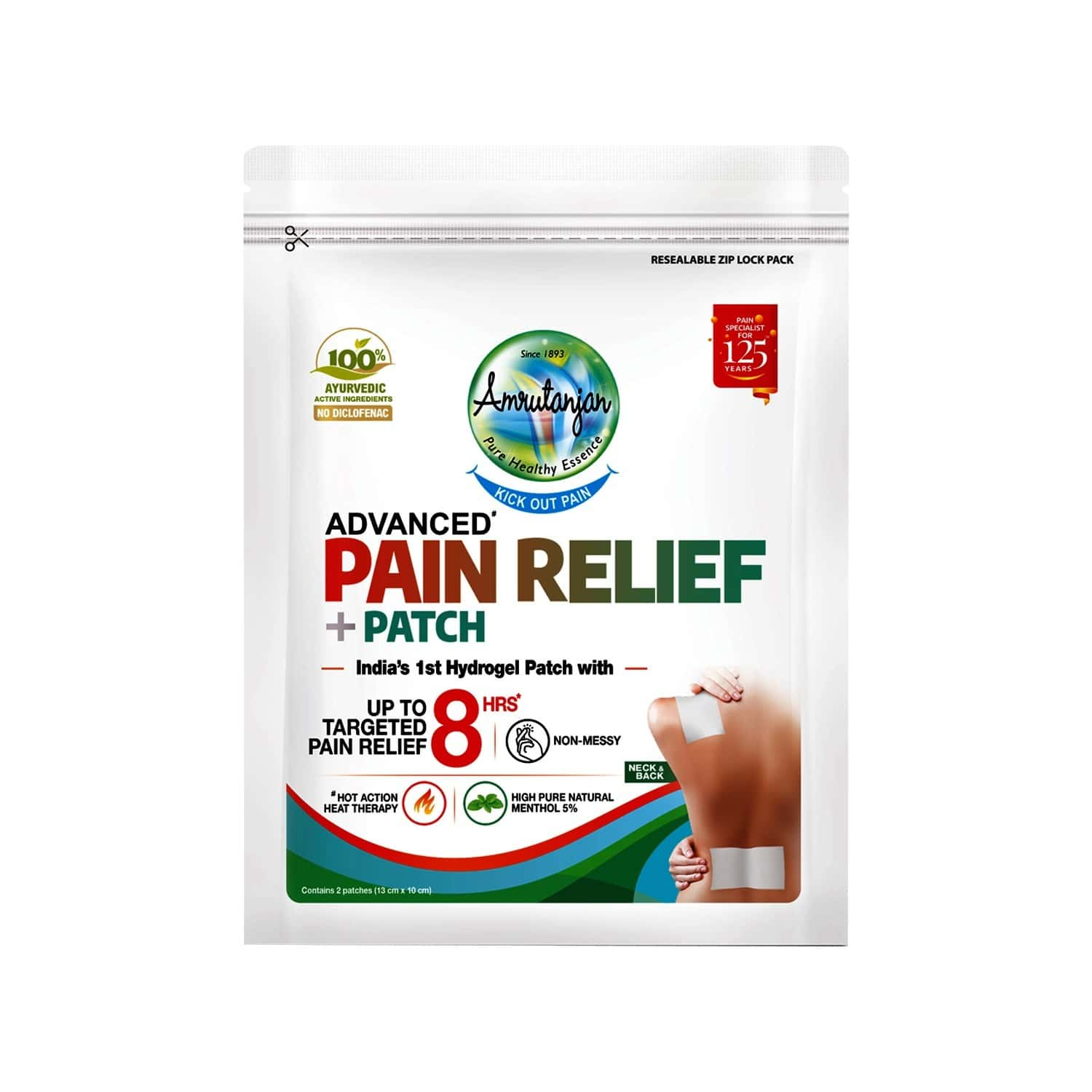 Amrutanjan Advanced Pain Relief + Patch