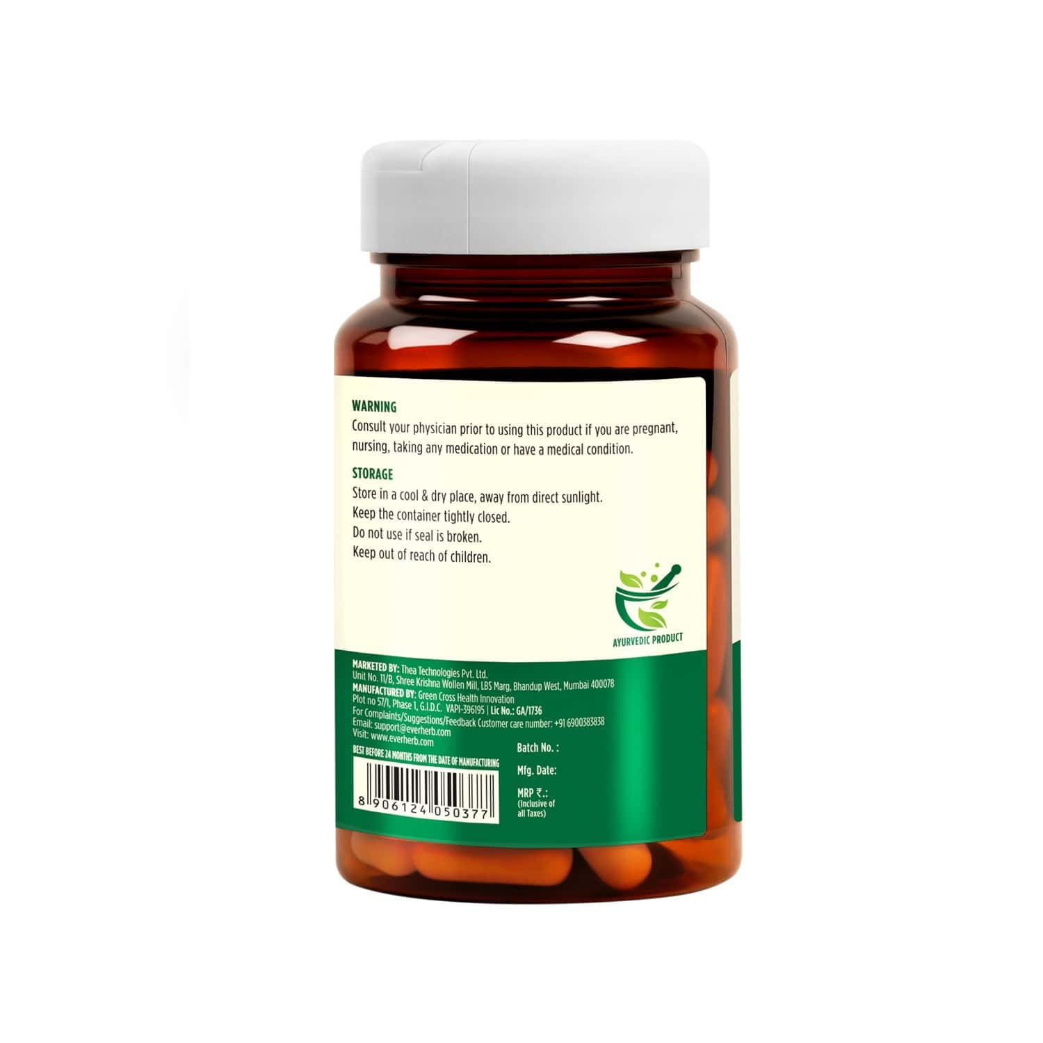 Everherb Giloy (guduchi) 500mg - Ayush Recommended Immunity Booster - Maintains Resipiratory Health - Bottle Of 60