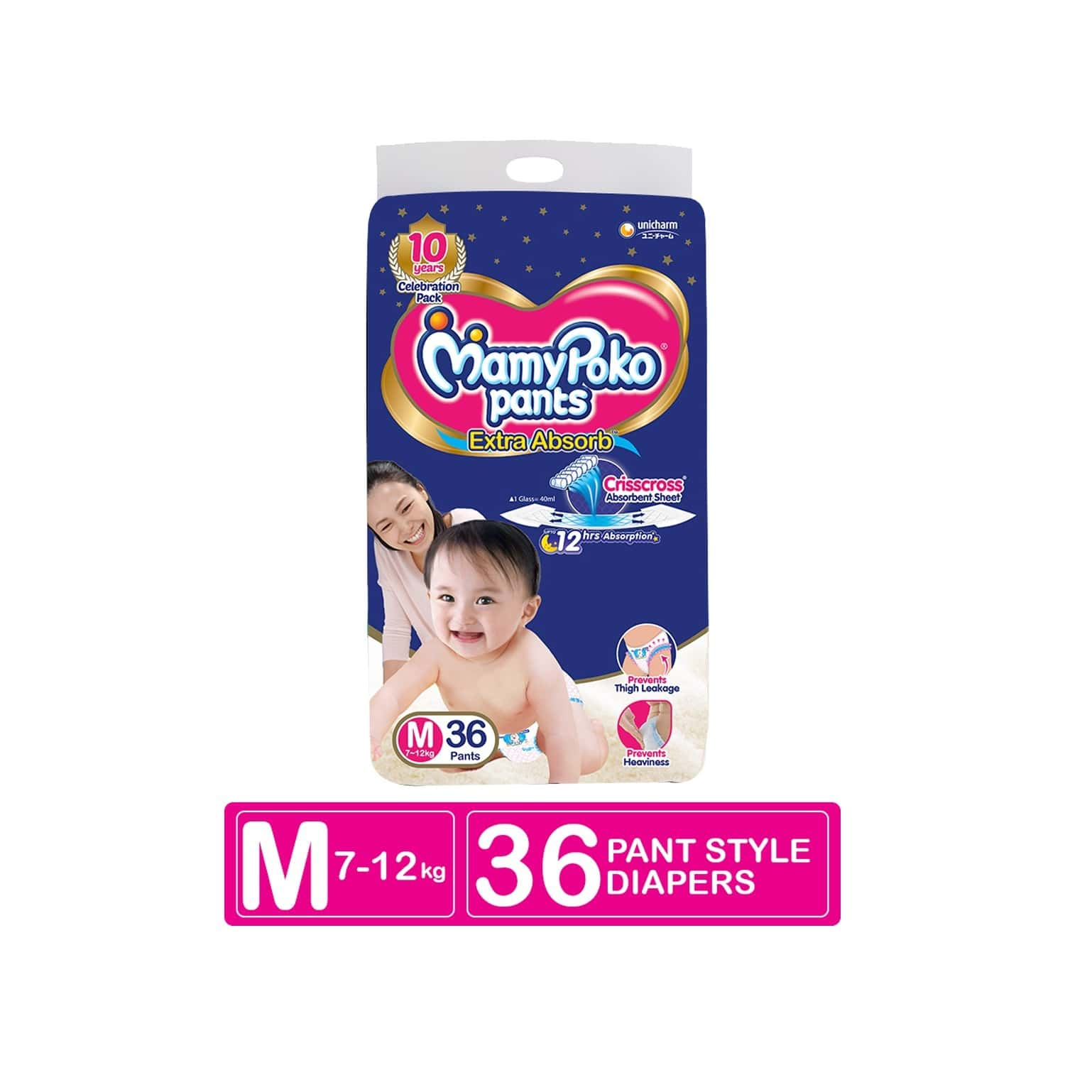 Mamypoko Pants Extra Absorb Diaper - Medium Size, Pack Of 36 Diapers