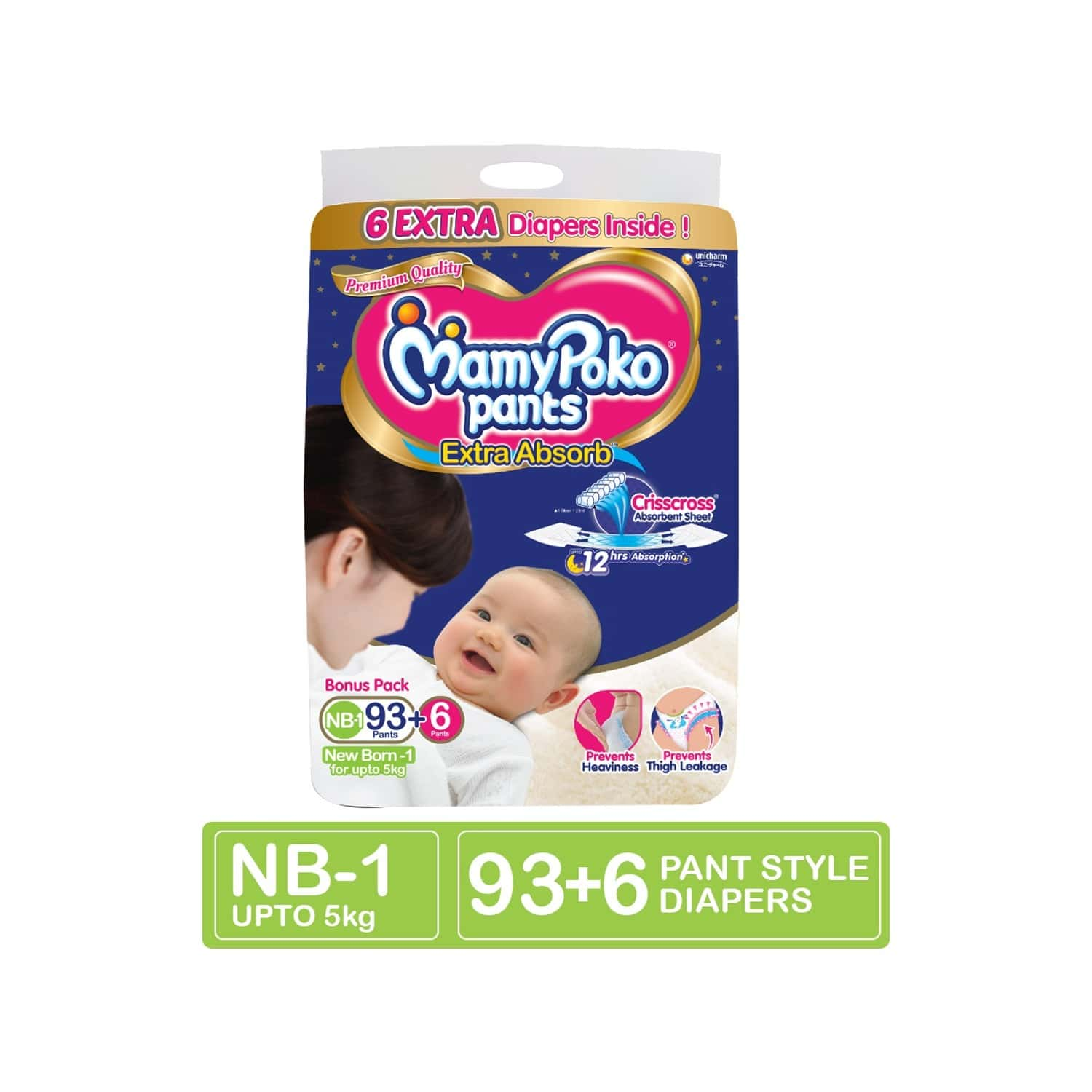 Mamypoko Pants Extra Absorb Diaper For New Born, Suitable For Up To 5 Kg Of New Born - Pack Of 99 Diapers