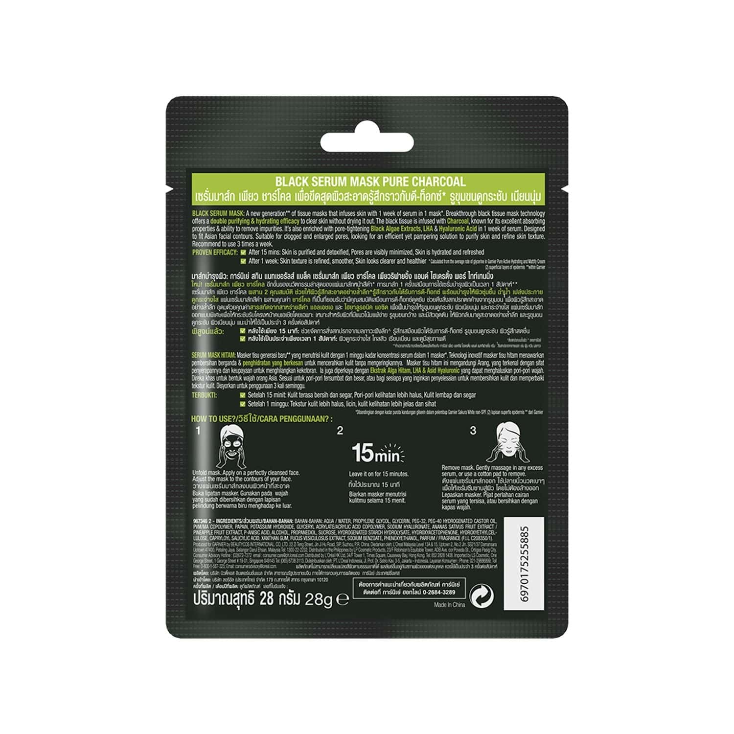 Garnier Skin Naturals Charcoal (black) Face Serum Sheet Mask Tube Of 28 G