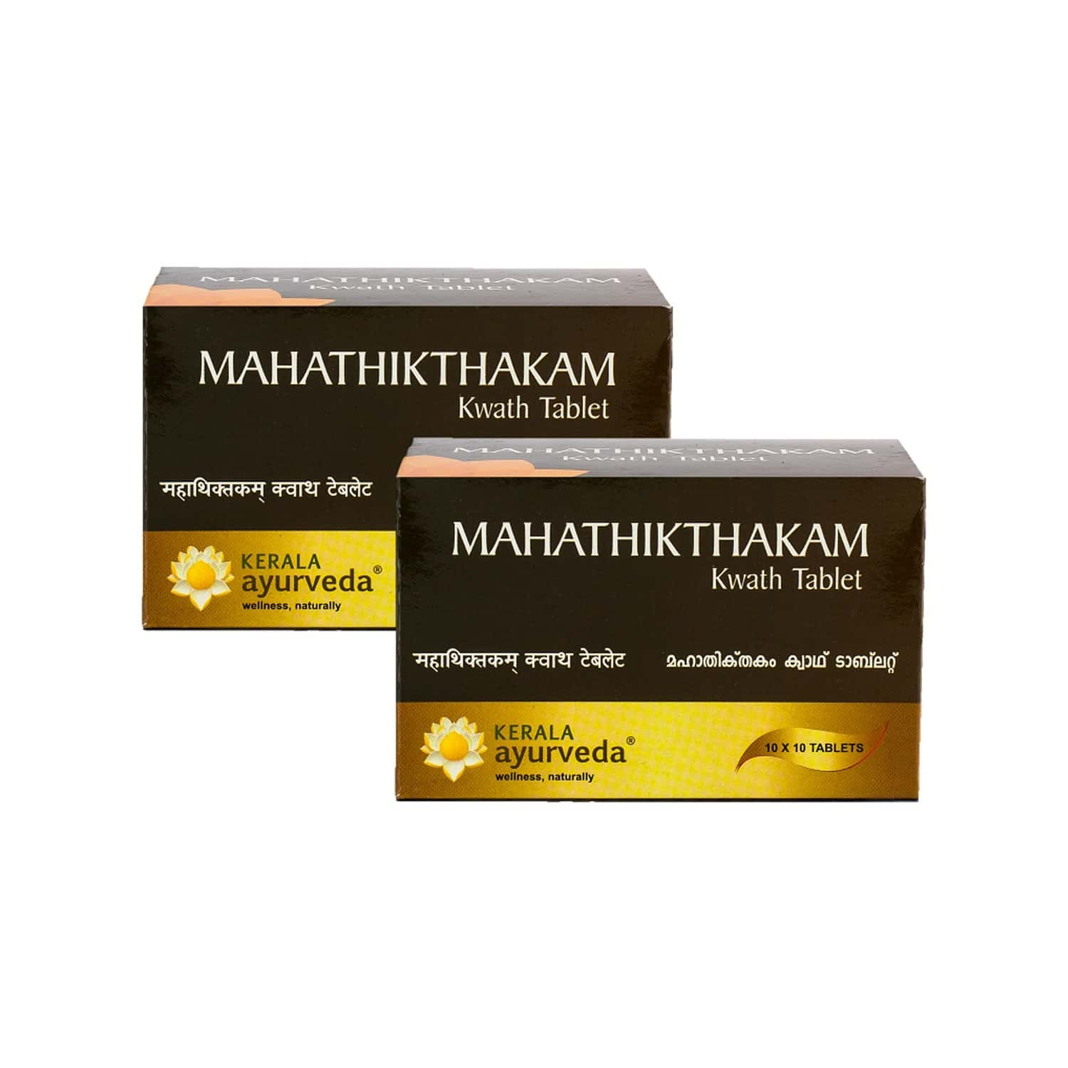 Kerala Ayurveda Mahathikthakam Kwath Tablet - 30 Nos - Pack Of 2