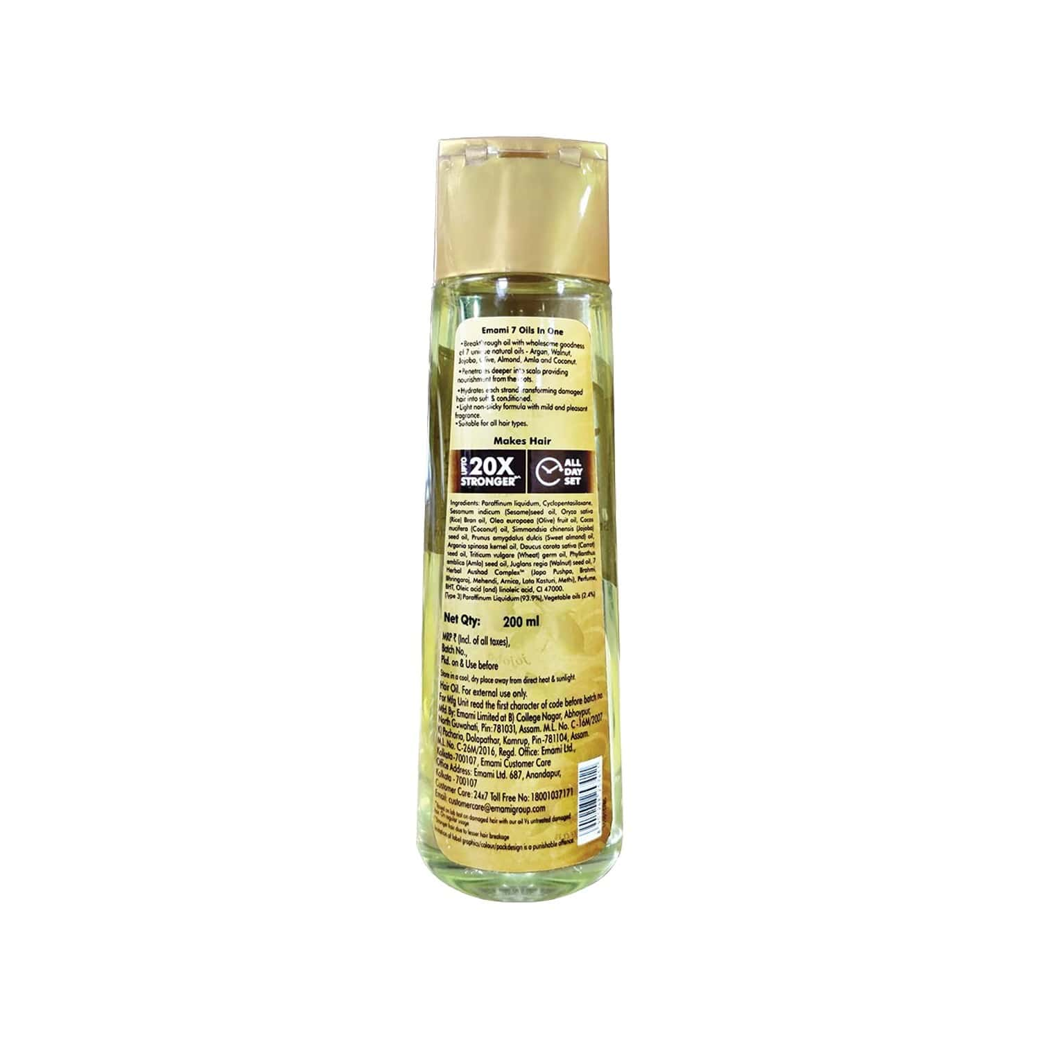 Emami 7 Oils In One Hair Oil Bottle Of 200 Ml