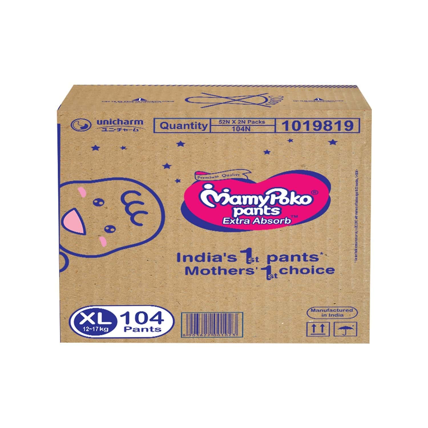 Mamypoko Pants Extra Absorb Diaper - Extra Large Size, Pack Of 104 Diapers
