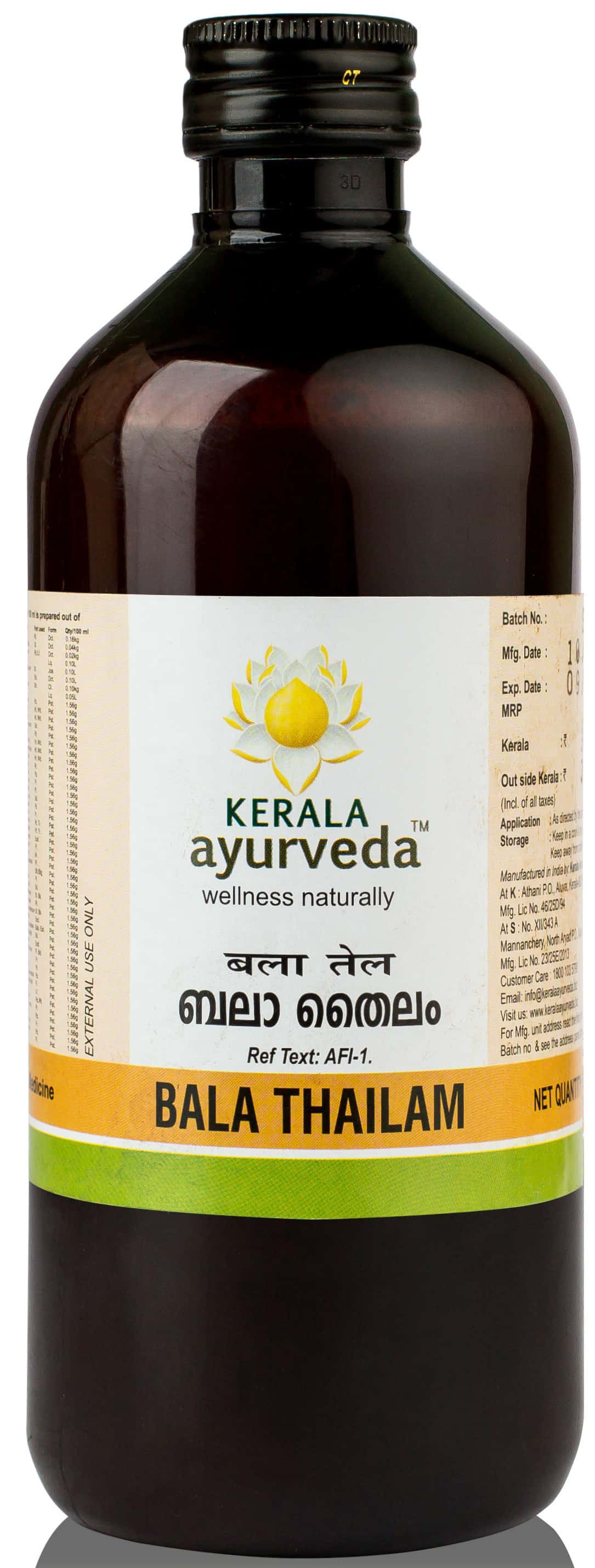 Kerala Ayurveda Sukumaram Kwath - 200 Ml - Pack Of 2