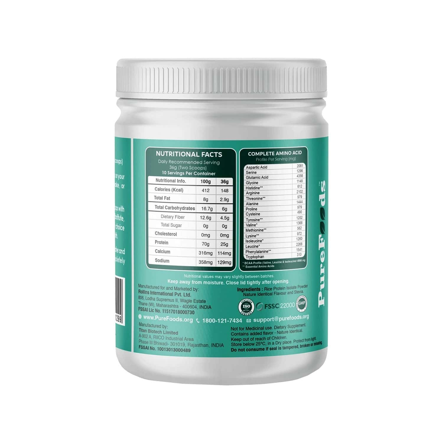 Purefoods Pf Rice Protein Chocolate Flavour - 360g