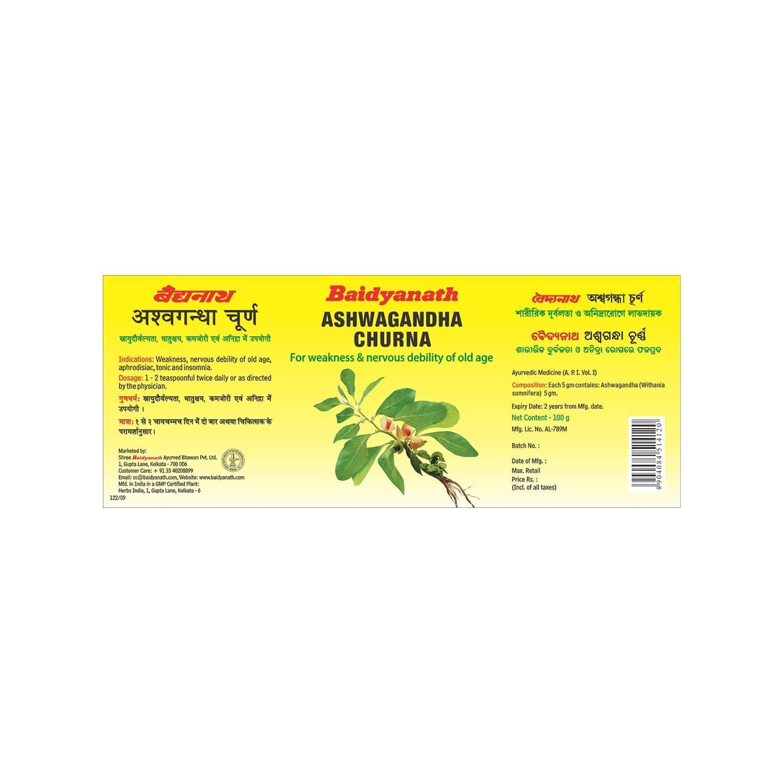 Baidyanath Ashwagandha Churna - 100 Gm