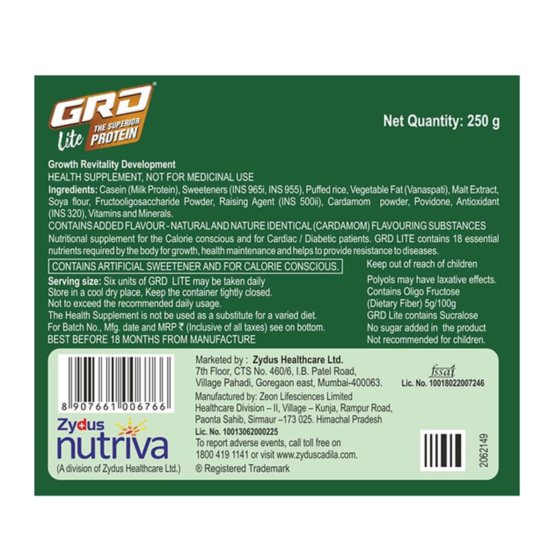 Grd Lite Cardamom - 250g